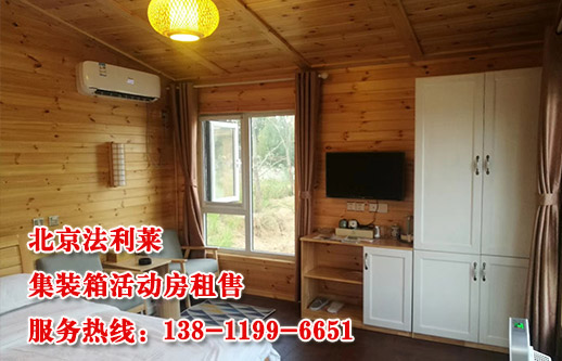 住人集装箱改造成住宅是道亮丽风景