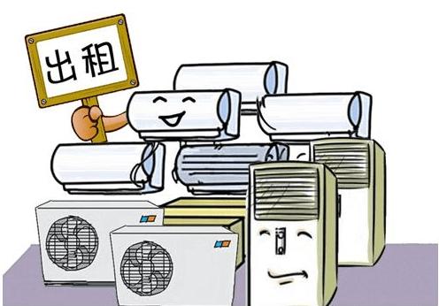 格力/美的空調 智能睡眠 變頻 快速冷暖 壁掛式臥室空調掛機