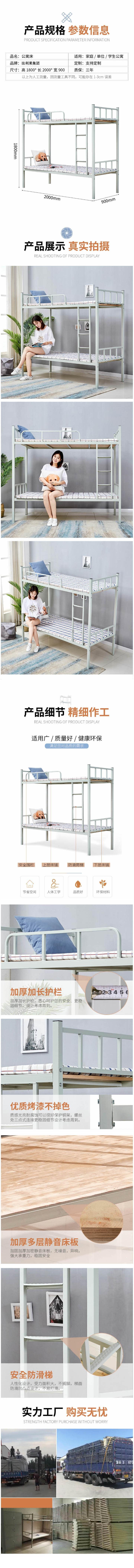 上下床 鐵架鐵床 上下鋪鐵藝學生員工宿舍工地成人高低床雙層床 卡扣加厚款上下床【圖片 價格 品牌 報價】