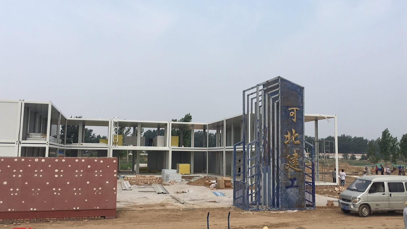 河北建工项目