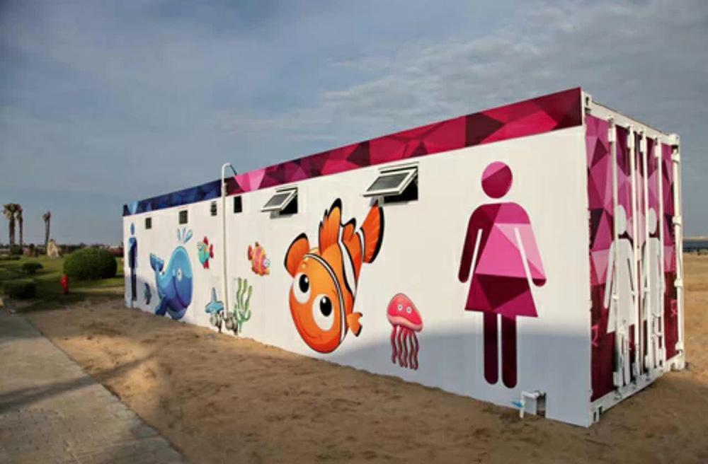萬博man式廁所