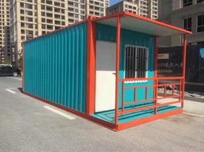 波紋鐵櫃箱