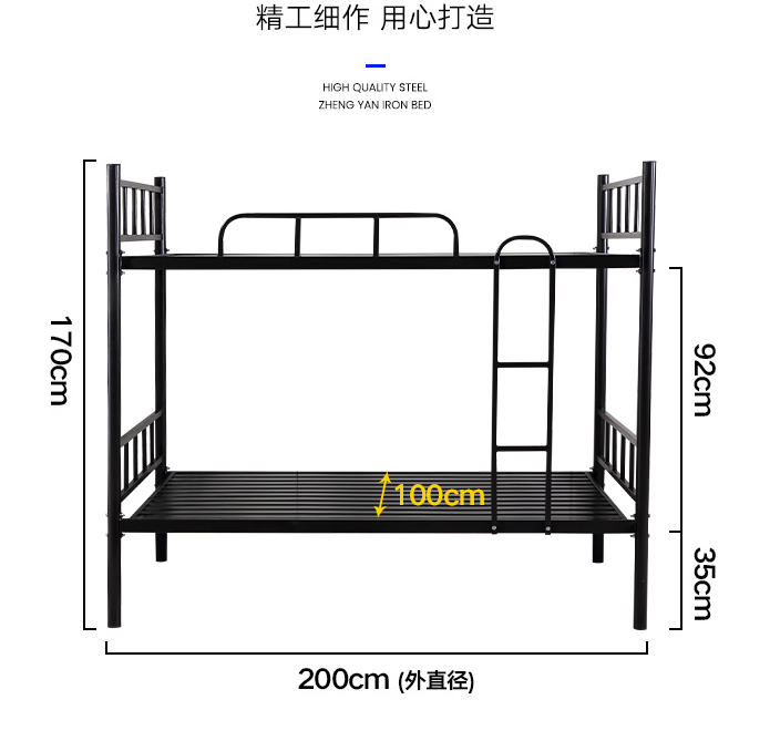 鋼架雙層床