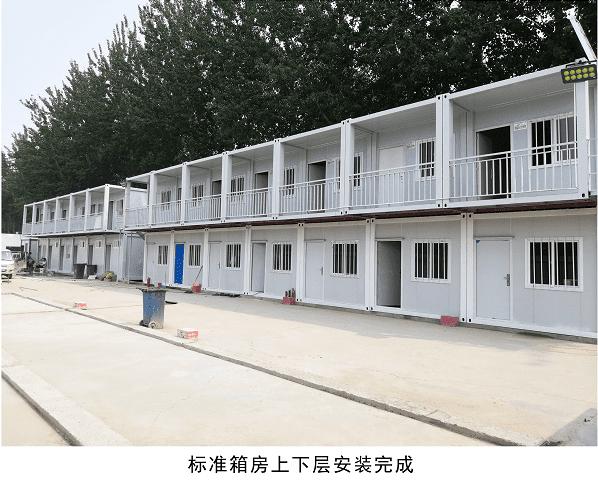 北京城建集團大興新機場工人住宿間