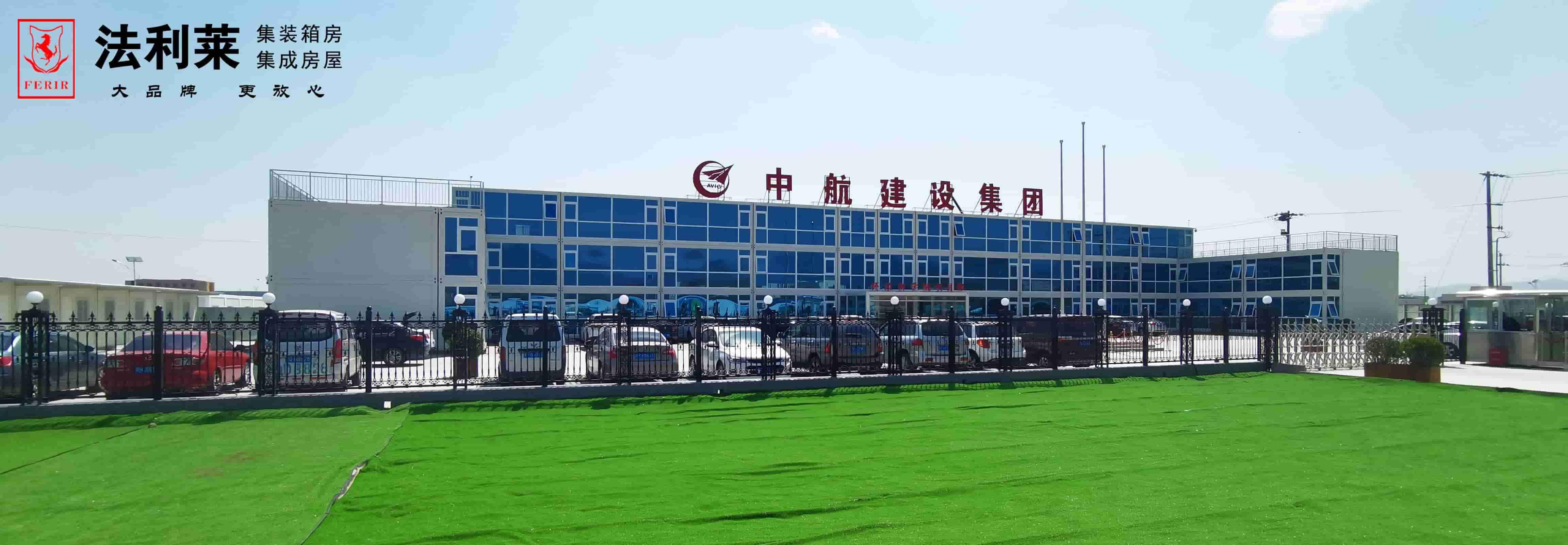 中國萬博man房屋知名品牌